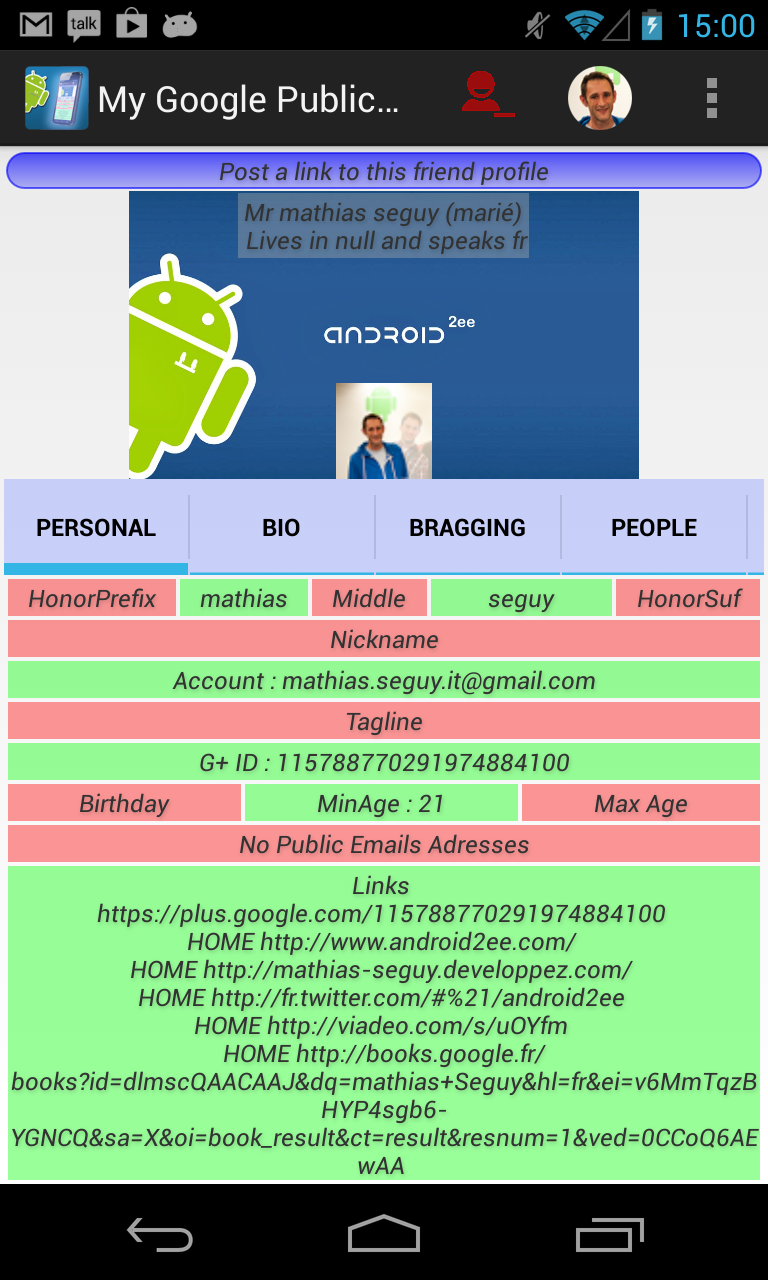 My Google Public Profile